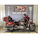 2007 Harley-Davidson Touring for sale 201152465