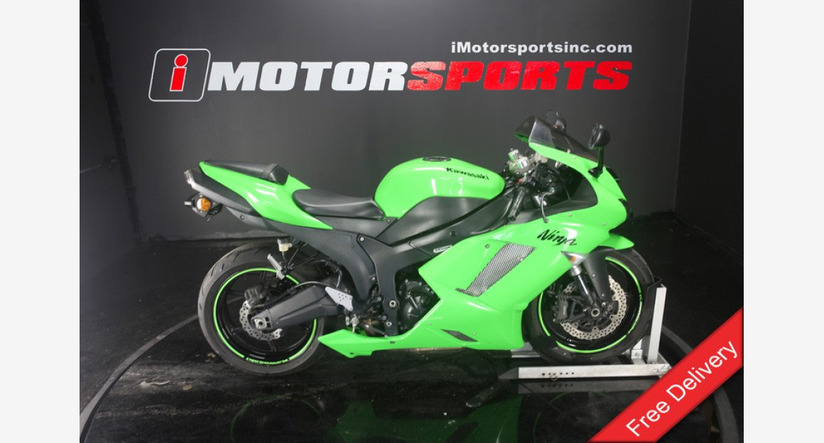 2007 Kawasaki Ninja ZX-6R for sale 200602351