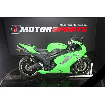 2007 Kawasaki Ninja ZX-6R for sale 200699529