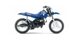 2007 Yamaha PW50 50 specifications