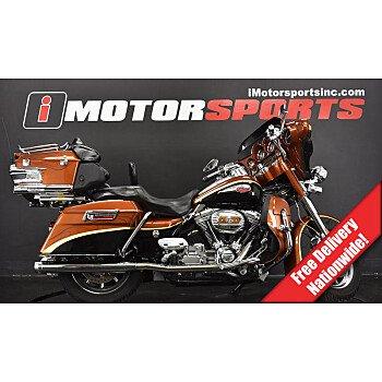 2008 Harley-Davidson CVO for sale 200706758