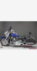 2008 Harley-Davidson CVO for sale 200717244