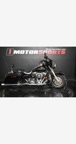 2008 Harley-Davidson Touring Street Glide for sale 201068826