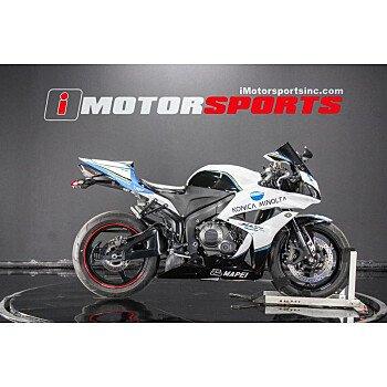 2008 Honda CBR600RR for sale 200710288