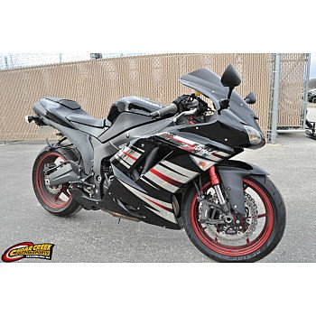 2008 Kawasaki Ninja ZX-6R for sale 200740133
