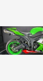 2008 Kawasaki Ninja ZX-6R for sale 200794006