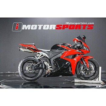 2009 Honda CBR600RR for sale 200740225