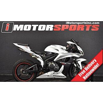2009 Honda CBR600RR for sale 200742874