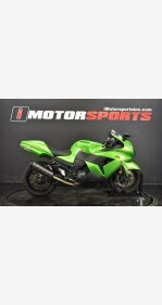 2009 Kawasaki Ninja ZX-14 for sale 200699284