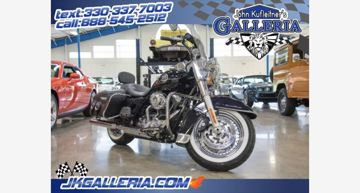 2010 Harley-Davidson Touring for sale 200474889
