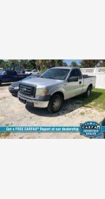 2011 Ford F150 for sale 101355852