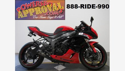 2012 Kawasaki Ninja ZX-6R for sale 200631005