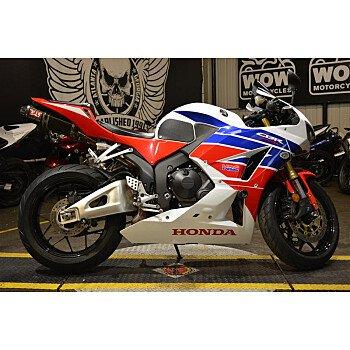 2013 Honda CBR600RR for sale 200709265