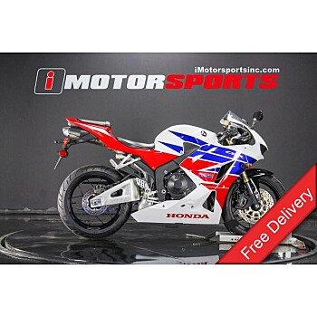 2013 Honda CBR600RR for sale 200790999