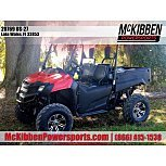 2014 Honda Pioneer 700 for sale 200820662