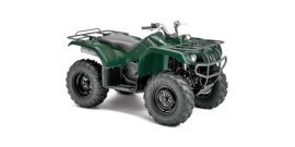 2014 Yamaha Grizzly 125 350 Auto 4x4 specifications