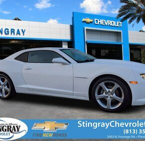 2015 Chevrolet Camaro for sale 101431502