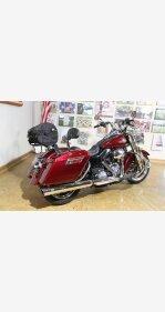 2015 Harley-Davidson Dyna for sale 200903608