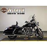 2015 Harley-Davidson Touring for sale 201176551