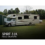 2015 Itasca Spirit for sale 300264871