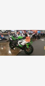 2015 Kawasaki Ninja ZX-6R for sale 200542674