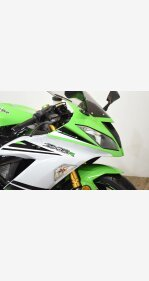 2015 Kawasaki Ninja ZX-6R for sale 200616164