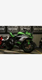 2015 Kawasaki Ninja ZX-6R for sale 200622728