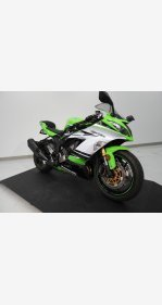 2015 Kawasaki Ninja ZX-6R for sale 200697268