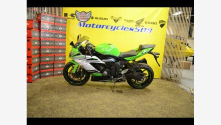 2015 Kawasaki Ninja ZX-6R for sale 200703469