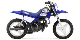 2016 Yamaha PW50 50 specifications