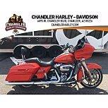 2017 Harley-Davidson Touring for sale 201118585