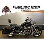 2017 Harley-Davidson Touring Road King for sale 201122518
