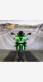 2017 Kawasaki Ninja ZX-6R for sale 200716470