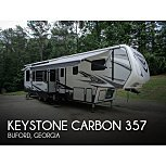 2017 Keystone Carbon for sale 300317401