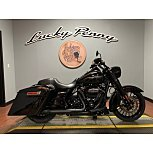 2018 Harley-Davidson Touring for sale 200918088