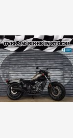 2018 Honda Rebel 300 for sale 200949531