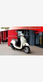 2019 Honda Metropolitan for sale 200951553