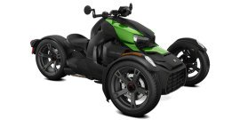 2020 Can-Am Ryker 600 ACE specifications