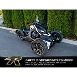 2020 Can-Am Ryker 600 for sale 200938971