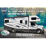 2020 Forest River Forester for sale 300209158