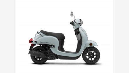 2020 Honda Metropolitan for sale 201001049