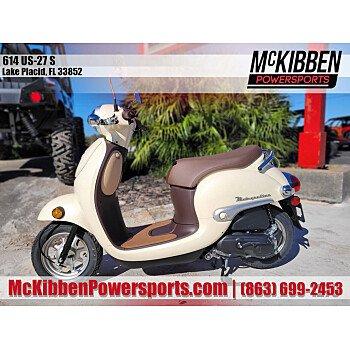 2020 Honda Metropolitan for sale 201023185