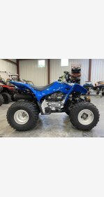 2020 Honda TRX250X for sale 200817230