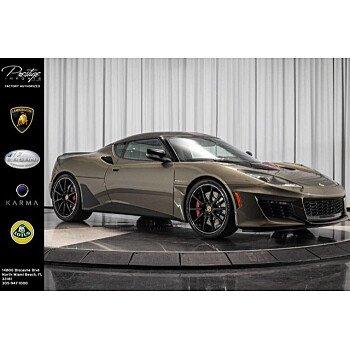 2020 Lotus Evora for sale 101179853