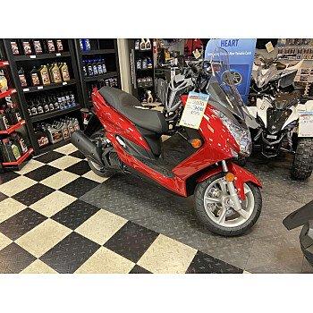 2020 Yamaha Smax for sale 200863954