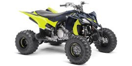 2020 Yamaha YFZ450R 450R SE specifications