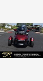 2021 Can-Am Spyder RT for sale 200949882