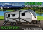 2021 Cruiser Twilight for sale 300276361