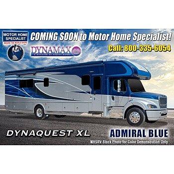 2021 Dynamax Dynaquest for sale 300205510