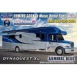 2021 Dynamax Dynaquest for sale 300205512